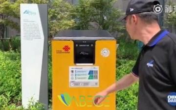 Çin'de Üretilen Akıllı Çöp Kutuları, Geri Dönüşüme Uygun Çöpleri Kendi Kendine Ayırabiliyor